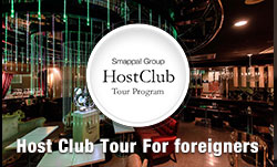 Host Club Tour for foreigner