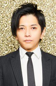 栗原類(Kurihara Rui)