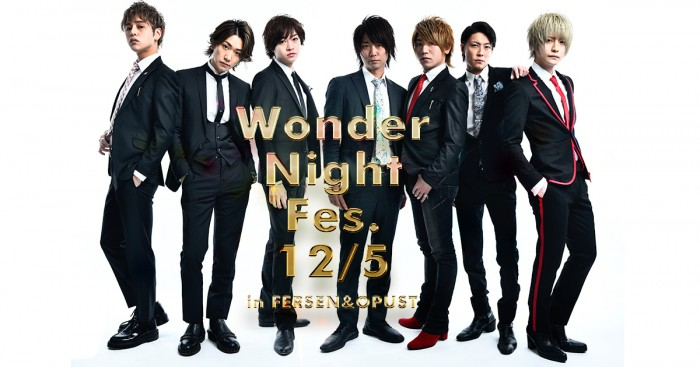 12/5 Smappa! Group Wonder Night Fes.