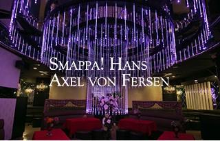 SMAPPA! HANS AXEL VON FERSEN(スマッパ・ハンス・アクセル・フォン・フェルセン)