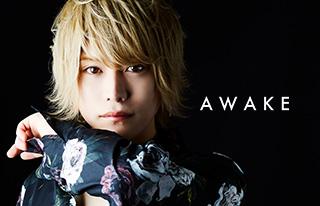AWAKE(アウェイク)