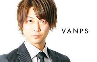 VANPS(ヴァンプ)