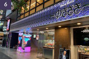 APiTS(アピッツ)店舗詳細|新宿・歌舞伎町ホストクラブSmappa!Group